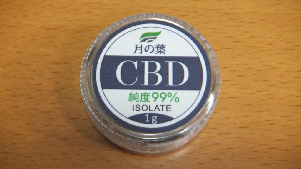 DSCF2549 1024x576 - 【レビュー】粉末状の『月の葉CBDアイソレート』が登場! 早くもCBDリキッドが自作できるようになった! これを使えば、お気に入りのリキッドをCBDリキッドにすることが可能!!