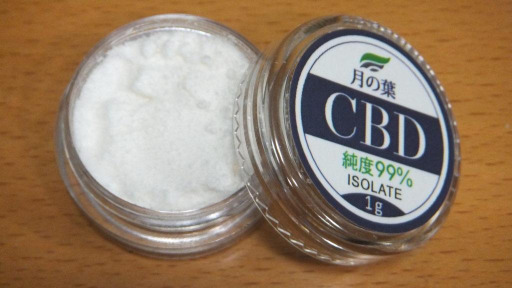 DSCF2553 1024x576 - 【レビュー】粉末状の『月の葉CBDアイソレート』が登場! 早くもCBDリキッドが自作できるようになった! これを使えば、お気に入りのリキッドをCBDリキッドにすることが可能!!