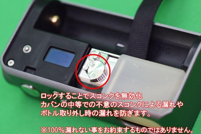 DSC 0313 thumb - 【新製品】HIppovape KUDOS BF MOD、直接リキッド補充可能!特殊スコンクボトル採用モデルのスコンカー。「KUDOS Squonk MOD 80W」【RSQxヴェポナビ】