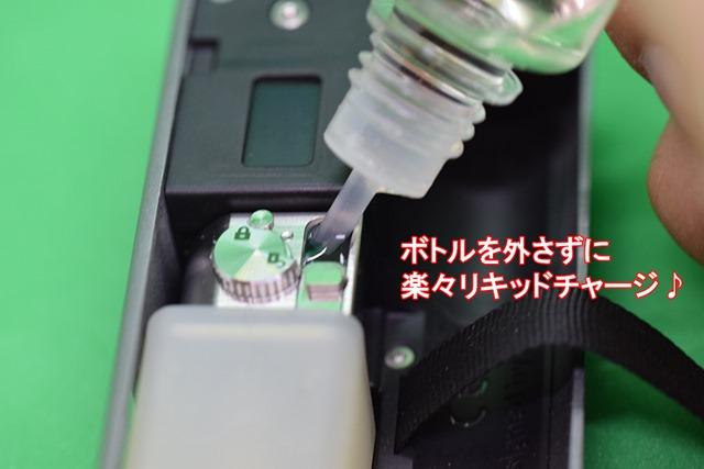 DSC 0318 thumb - 【新製品】HIppovape KUDOS BF MOD、直接リキッド補充可能!特殊スコンクボトル採用モデルのスコンカー。「KUDOS Squonk MOD 80W」【RSQxヴェポナビ】