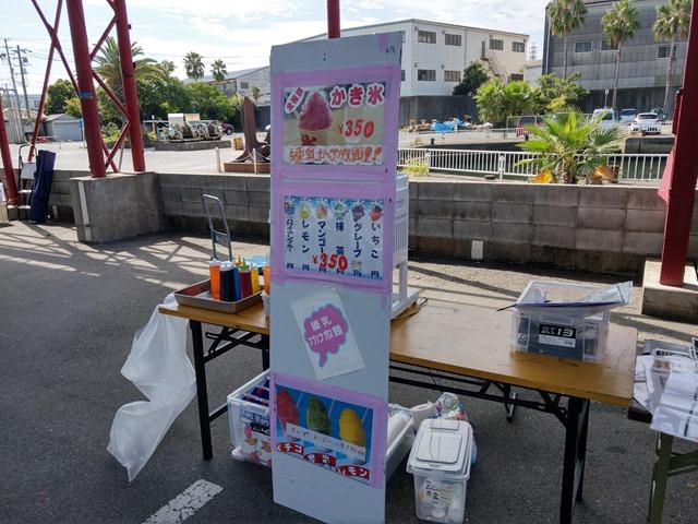 IMAG8441 thumb - 【イベント】OSAKA VAPE PARTY 夏の陣(大阪VAPEパーティ)2019に行ってきた!VAPEの祭典でクラウドチェイス、トリック対決、ポールダンスショー、大抽選会、フードコーナーで大盛り上がり!