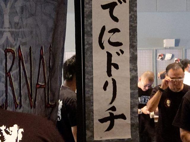 IMAG8446 thumb - 【イベント】OSAKA VAPE PARTY 夏の陣(大阪VAPEパーティ)2019に行ってきた!VAPEの祭典でクラウドチェイス、トリック対決、ポールダンスショー、大抽選会、フードコーナーで大盛り上がり!