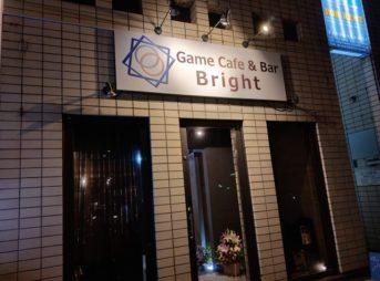 IMAG8841 thumb 343x254 - 【訪問日記】Game Cafe & Bar Bright(ゲームカフェアンドバー・ブライト)さんに行ってきた!超オシャレでハイソ感漂うインスタ映えゲームバー!【ボードゲーム/e-Sports】