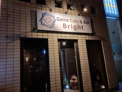 IMAG8841 thumb 400x300 - 【訪問日記】Game Cafe & Bar Bright(ゲームカフェアンドバー・ブライト)さんに行ってきた!超オシャレでハイソ感漂うインスタ映えゲームバー!【ボードゲーム/e-Sports】