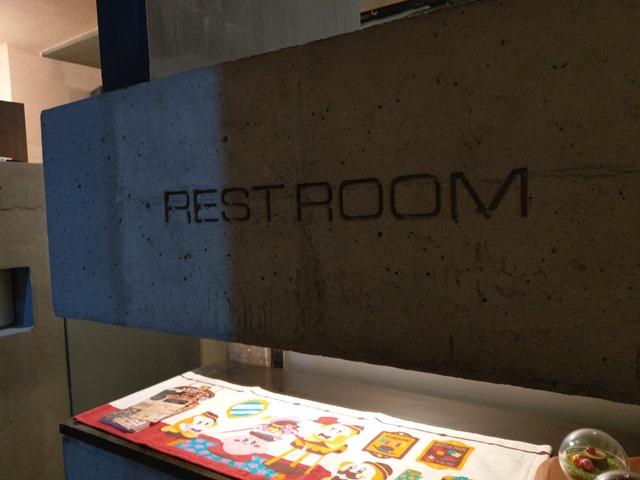 IMAG8879 thumb - 【訪問日記】Game Cafe & Bar Bright(ゲームカフェアンドバー・ブライト)さんに行ってきた!超オシャレでハイソ感漂うインスタ映えゲームバー!【ボードゲーム/e-Sports】
