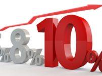 column 181025 thumb 202x150 - 【NEWS】【消費税】「次は17%に」 経済同友会が提言。VAPE買うのも17%付加価値税ついたらきっついなぁモウ。