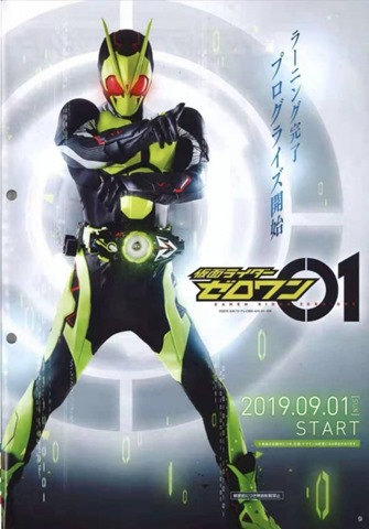 rj6KDn3 thumb - 【ボドゲ】「ピクチャーショー 日本語版」「セレスティア拡張 小さな天空船 完全日本語版」「ジャングルスピード(2020年版) 日本語版」