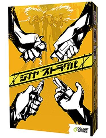 002 thumb - 【ボドゲ】「エル・マエストロ 日本語版 (El Maestro)」「Blade Rondo FROST VEIL -ブレイドロンド フロストヴェール-」「キャット&チョコレート 非日常編」