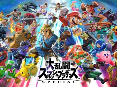 20180613 1 jp thumb 400x300 - 【任天堂大勝利】スマブラ、ついにストリートファイター2を超え格闘ゲーム史上歴代最高売上を記録