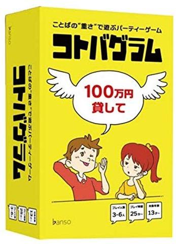 51kWK5InGsL. AC thumb 1 - 【ボドゲ】「ロクスレイのロビン 日本語版」「コトバグラム」「XENO(通常版)」「怪盗からお宝を守れ!! トレジャーキーパー」