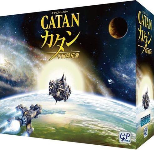 607546408 thumb 1 - 【ボドゲ】「カタン 宇宙開拓者版 日本語版 (Catan Starfarers)」「マフィアNo.5」「エバーデール 完全日本語版 (Everdell)」