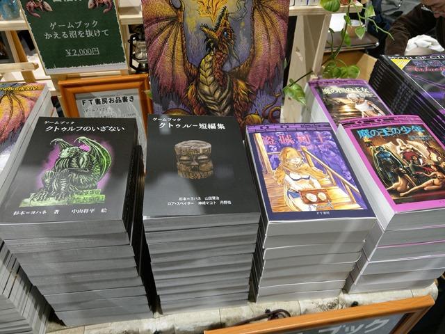 IMAG0020 thumb - 【イベント】ゲームマーケット2019秋に行ってきた!見てきた!買ってきた!!【ボードゲーム/同人/ゲーム即売会】