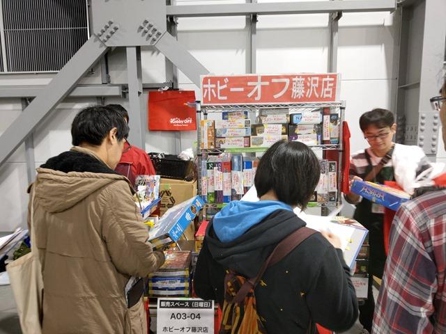 IMAG0030 thumb - 【イベント】ゲームマーケット2019秋に行ってきた!見てきた!買ってきた!!【ボードゲーム/同人/ゲーム即売会】