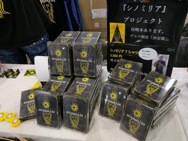 IMAG0044 thumb - 【イベント】ゲームマーケット2019秋に行ってきた!見てきた!買ってきた!!【ボードゲーム/同人/ゲーム即売会】