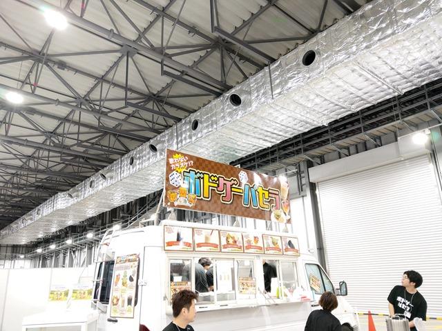 IMAG0061 thumb - 【イベント】ゲームマーケット2019秋に行ってきた!見てきた!買ってきた!!【ボードゲーム/同人/ゲーム即売会】