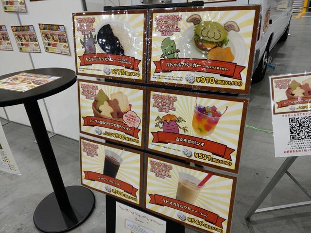 IMAG0066 thumb - 【イベント】ゲームマーケット2019秋に行ってきた!見てきた!買ってきた!!【ボードゲーム/同人/ゲーム即売会】