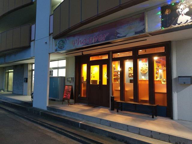 IMAG0101 thumb - 【訪問】ツレんちカフェ&BAR HOBBY SALOON(ホビーサルーン)in岡崎のプレオープンに行ってきた!!【ゲームバー/ゲームカフェ/ボードゲーム】