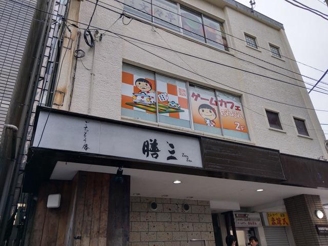 IMAG9847 thumb - 【訪問】ゲームカフェぶんぶん横浜関内店に行ってきた!見てきた!自動システムで安く楽しめる、ステキな超ゲームスペース