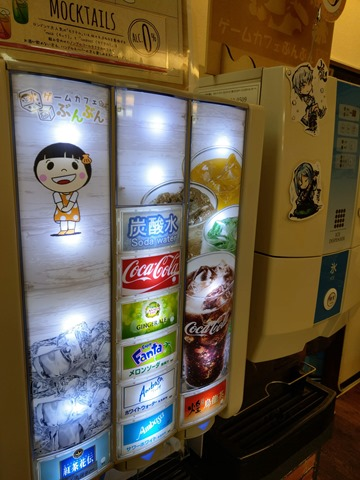 IMAG9863 thumb - 【訪問】ゲームカフェぶんぶん横浜関内店に行ってきた!見てきた!自動システムで安く楽しめる、ステキな超ゲームスペース