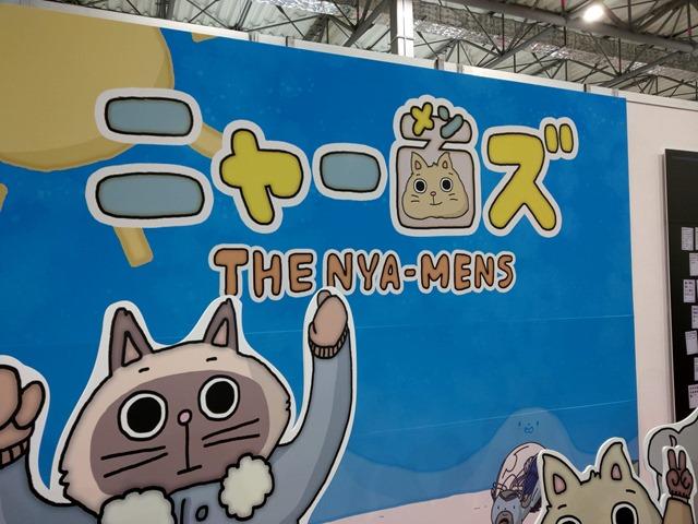 IMAG9901 thumb - 【イベント】ゲームマーケット2019秋に行ってきた!見てきた!買ってきた!!【ボードゲーム/同人/ゲーム即売会】