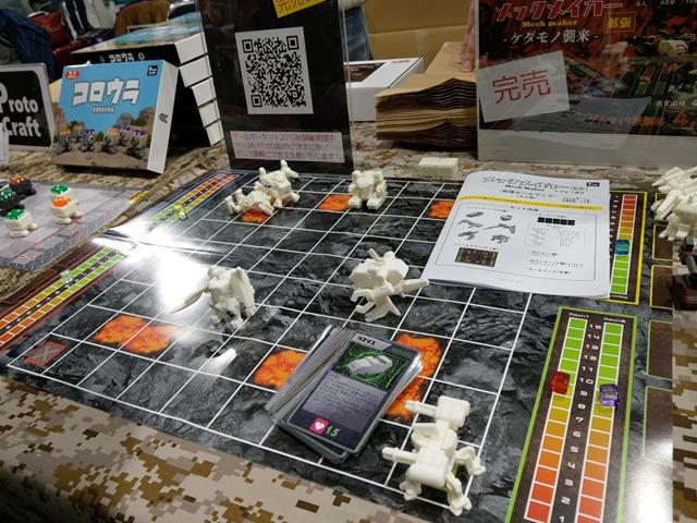 IMAG9916 thumb - 【イベント】ゲームマーケット2019秋に行ってきた!見てきた!買ってきた!!【ボードゲーム/同人/ゲーム即売会】