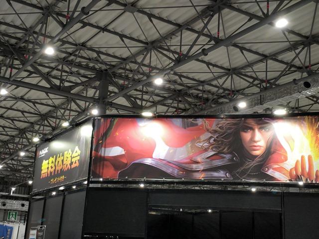 IMAG9983 thumb - 【イベント】ゲームマーケット2019秋に行ってきた!見てきた!買ってきた!!【ボードゲーム/同人/ゲーム即売会】