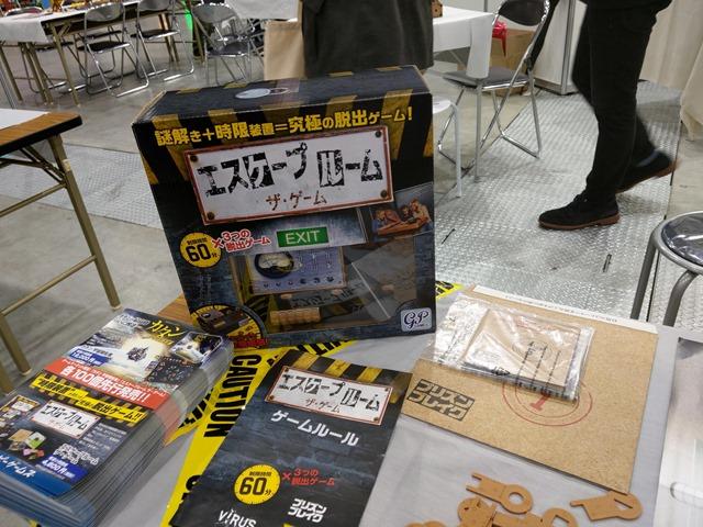 IMAG9995 thumb - 【イベント】ゲームマーケット2019秋に行ってきた!見てきた!買ってきた!!【ボードゲーム/同人/ゲーム即売会】