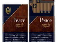 https imgix proxy.n8s.jp DSXZZO3030938010052018000000 1 thumb 202x150 - 【タバコ】葉巻の一種「リトルシガー」増税へ 政府・与党検討 わかばやエコー