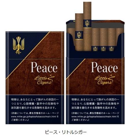 https imgix proxy.n8s.jp DSXZZO3030938010052018000000 1 thumb - 【タバコ】葉巻の一種「リトルシガー」増税へ 政府・与党検討 わかばやエコー