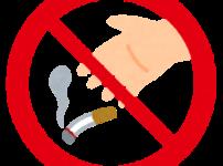 pic 1 thumb 202x150 - 【考察】タバコのポイ捨て無くなったら掃除のおばちゃんの雇用がなくなるじゃん? ← これ論破できる?