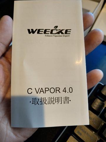 IMAG0479 thumb - 【レビュー】Weecke C Vapor 4.0(ウィーキー・シーベイパー4.0)最新のヴェポライザーレビュー!!加熱式タバコ2019年最強モデルの一角