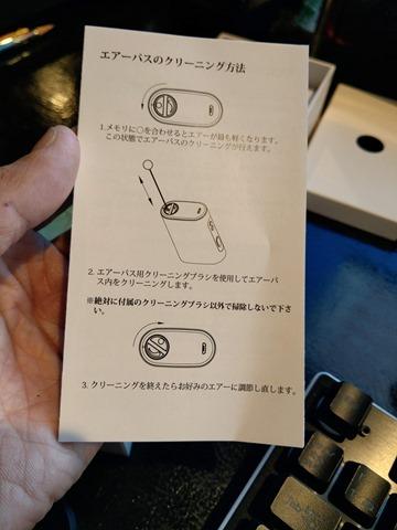 IMAG0480 thumb - 【レビュー】Weecke C Vapor 4.0(ウィーキー・シーベイパー4.0)最新のヴェポライザーレビュー!!加熱式タバコ2019年最強モデルの一角