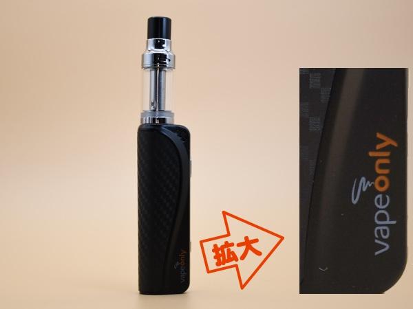 oooDSC 7183 - 【レビュー】質感イヤッホゥゥゥな《極細身の》スターターキットVigo Starter Kit by VapeOnly