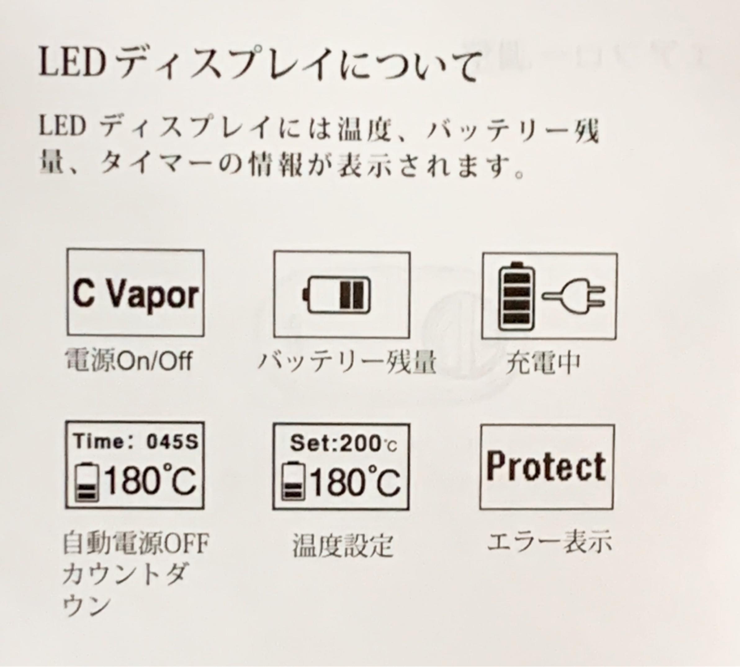 9885B6F0 D9B7 4DAD AF9C 424519B80735 - 【レビュー】WEECKE C VAPOR 4.0(ウィーキー・シーベイパー)の最新モデルシーベイパー4.0をレビューしてみたよ。