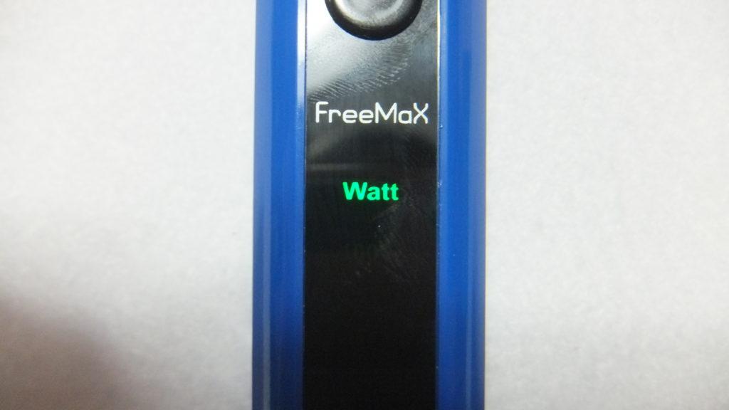 DSCF2841 1024x576 - 【レビュー】FreeMax GEMM POD MOD KIT 25W すんごい軽い使い捨てアトマイザーのポッドタイプ!だけど味もしっかり出ていて優秀ですよ!