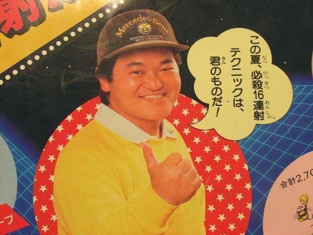 images 3 thumb 1 - 【ゲーム】【香川】県議会、ゲームは1日1時間を条例にすることを検討【ファミコンは一日1時間!by高橋名人】