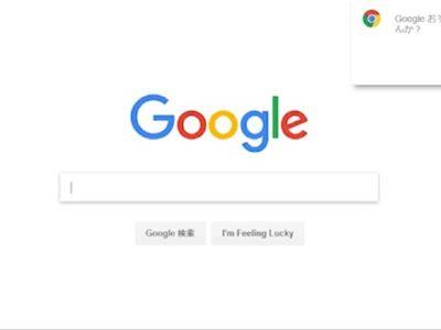 images 3 thumb 2 400x300 - 【話題】会話が上手い人は「何でもグーグル検索」しない