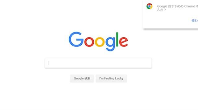 images 3 thumb 2 - 【話題】会話が上手い人は「何でもグーグル検索」しない