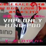 mqdefault 8 thumb 150x150 - 【レビュー】Armageddon MFG Apocalypse RDA(アルマゲドン エムエフジー アポカリプス アールディーエー) レビュー〜爆煙の黙示録!?厨ニ感湧出!爆煙したい方におすすめ!どうやってもうまい(ΦдΦ)!!?編〜