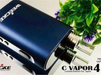 20191219004025 thumb 202x150 - 【喫煙具】タバコ代1/30!ヴェポライザーC VAPER4.0を紹介するぜ!