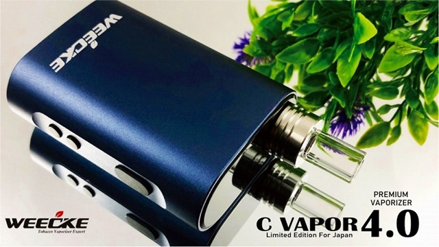 20191219004025 thumb - 【喫煙具】タバコ代1/30!ヴェポライザーC VAPER4.0を紹介するぜ!