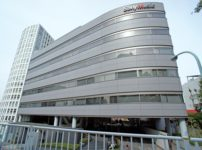 SME Nogizaka Building thumb 202x150 - 【超速報】中居正広、ジャニーズ退所で独立