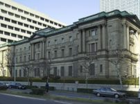 1200px Bank of Japan headquarter thumb 202x150 - 【悲報】日銀、4兆円の含み損