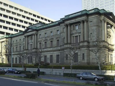 1200px Bank of Japan headquarter thumb 400x300 - 【悲報】日銀、4兆円の含み損