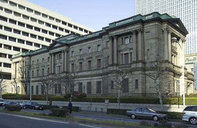 1200px Bank of Japan headquarter thumb - 【悲報】日銀、4兆円の含み損