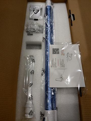 IMAG2072 thumb - 【レビュー】アポセン コードレス掃除機「APOSEN H250」 18Kpa スティッククリーナーレビュー! 35分間連続稼働 モード切替 電量表示 LEDランプ付き 2WAY 壁掛け付き 軽量