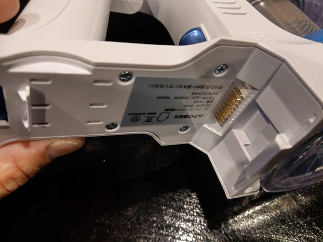 IMAG2078 thumb - 【レビュー】アポセン コードレス掃除機「APOSEN H250」 18Kpa スティッククリーナーレビュー! 35分間連続稼働 モード切替 電量表示 LEDランプ付き 2WAY 壁掛け付き 軽量