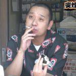 7024922 ext col 03 1 150x150 - 【喫煙】タバコ吸う男は1.5倍 交通事故死する 国立大学の調査で判明