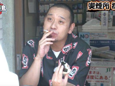 7024922 ext col 03 1 400x300 - 【喫煙】タバコ吸う男は1.5倍 交通事故死する 国立大学の調査で判明