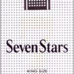 Sevenstars charcoalsoft 150x150 - 【タバコ】消費税10%でタバコ値上げ メビウス490円 セブンスター510円 ホープ510円